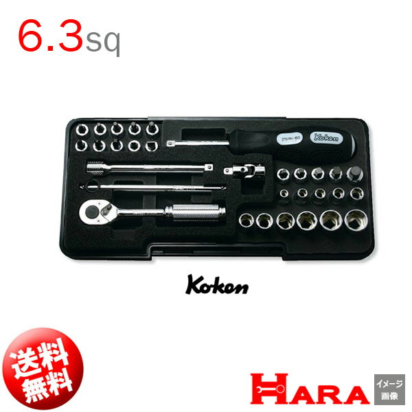 締付工具, ソケットレンチ用ソケット  Koken Ko-ken 14 6.3 P2258M diy