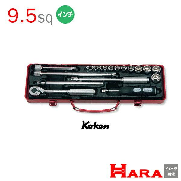 手動工具, 工具セット  Koken Ko-ken 38 3200A diy