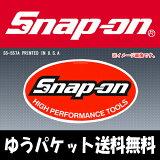【ゆうパケット送料無料】スナップオン ステッカー Snap-on レアステッカー 【製廃モデル】 SS557A