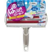 【リニューアル】 N76 ぱくぱくローラー(1コ入) くり返し使えるカーペットクリーナー 電気や使い捨て粘着テープを使わないエコ商品! 日本シール *