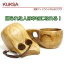 【無料ギフト包装】ククサ KUKSA 北欧フィンランドの木製カップ Lサイズ 180ml マグカップ 1つ穴、2つ...