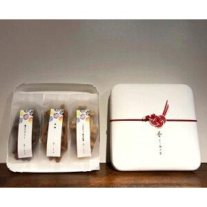 उच्च वर्ग के करिंटो [विशेष बॉक्स और मिज़ुहिकी के साथ] 3 प्रकार के हरिन्दौ करिन्टो जापानी मिठाई उपहार कामाकुरा स्मारिका कानागावा स्मारिका ओमोट मिठाई जापानी चावल तेल घरेलू उपहार मुफ्त उपहार के लिए उपहार