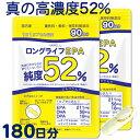 アサヒグループ食品 ディアナチュラスタイル ナットウキナーゼ×α・リノレン酸・EPA・DHA(60日) 60粒(パウチ)