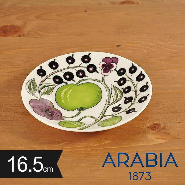アラビア パラティッシ 16.5cm ソーサー パープル ARABIA paratiisi