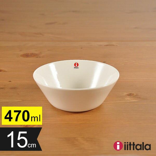 イッタラ ティーマ 470ml ボウル ボール ホワイト