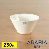 【最大20%OFFクーポン】アラビア ココ XS 250ml ボウル ボール ホワイト ARABIA Koko