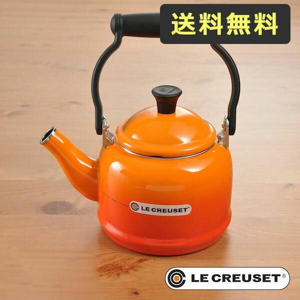 【全品P10倍】ルクルーゼ ケトル・デミ 1.1L やかん オレンジ LE CREUSET 【ギフト袋 対象】