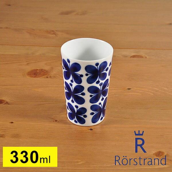 【全品10%OFFクーポン】ロールストランド モナミ 330ml マグカップ Rorstrand 【ギフト袋 対象】