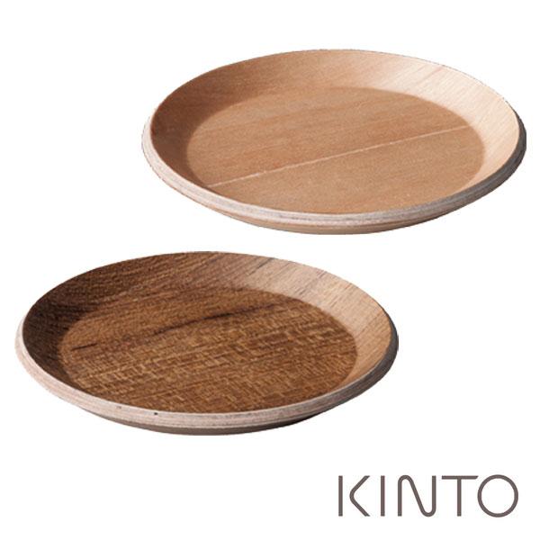 キントー 別倉庫からの配送 キャスト バーチ チーク コースター CAST KINTO ギフト袋対象 kincas 信託