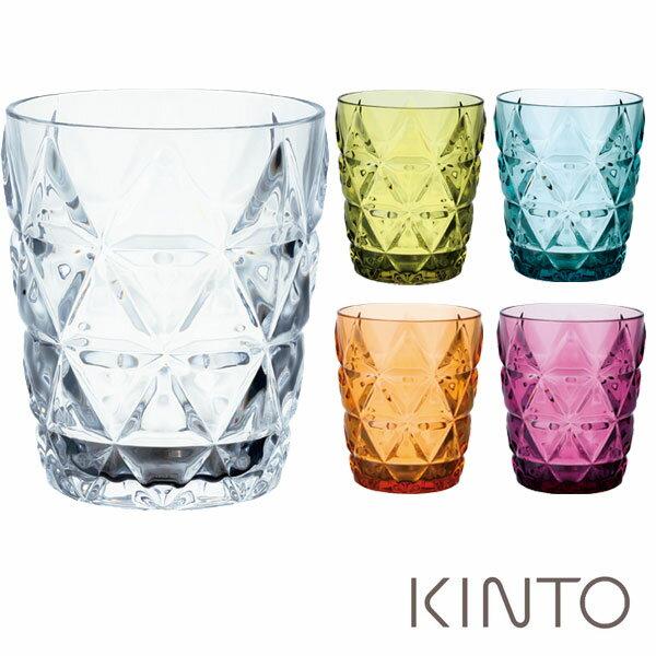 キントー KINTO トリア TRIA タンブラー 300ml クリア・ピンク・オレンジ・イエローグリーン・ブルーグリーン