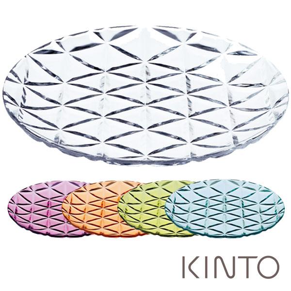 キントー KINTO トリア TRIA プレート クリア・ピンク・オレンジ・イエローグリーン・ブルーグリーン