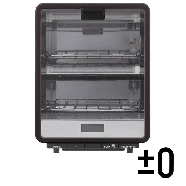 プラスマイナスゼロ ±0 オーブントースター 上下2段焼き 縦型 ブラウン prazzz