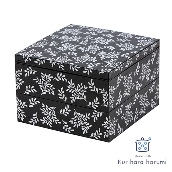 栗原はるみ 二段重 リーフ 食器 share with Kuriharaharumi kurzzz【ギフト袋対象】