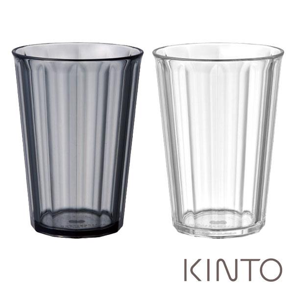 新商品 9 20 ショッピング 月 23:59まで P10倍対象 キントー アルフレスコ 当店限定販売 タンブラー グラス 夏 対象 420ml ALFRESCO kinalf KINTO 食器 ギフト袋