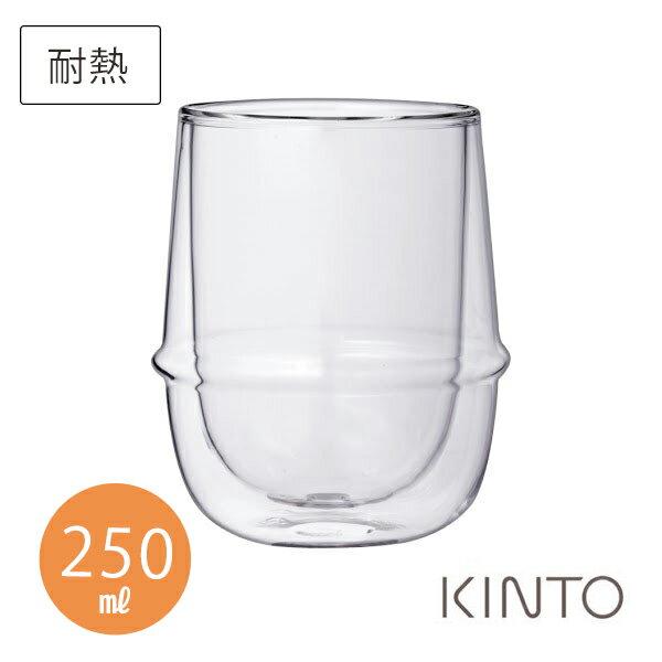 キントー KINTO クロノス ダブルウォール コーヒーカップ 250ml クリア