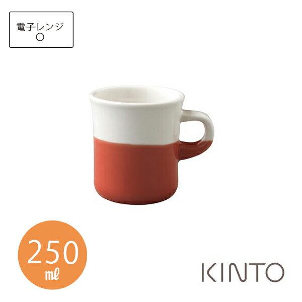 キントー KINTO スローコーヒースタイル マグ 250ml レッド Slow Coffee Style