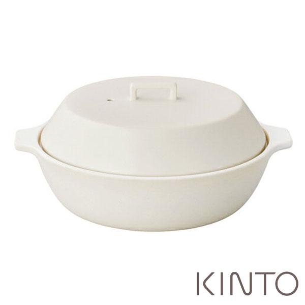 キントー カコミ 土鍋 25192 2.5L ホワイト KAKOMI kinkak(BR0) レビューを書いてプレゼント対象商品  【ギフト袋対象、ギフトBOX対象、熨斗対象】