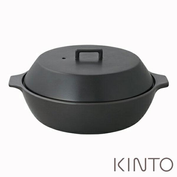 キントー カコミ 土鍋 25192 2.5L ブラック KAKOMI kinkak KINTO レビューを書いてプレゼント対象商品