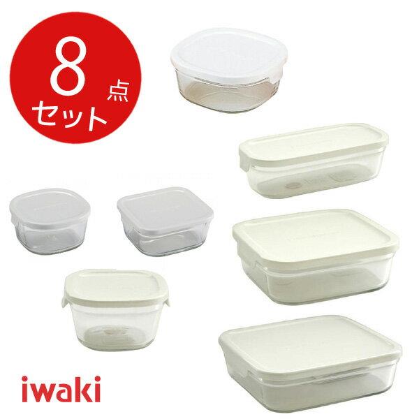 【1,000円OFFクーポン】イワキ iwaki パック&レンジ 8点セット ホワイト 【ギフト袋 対象】