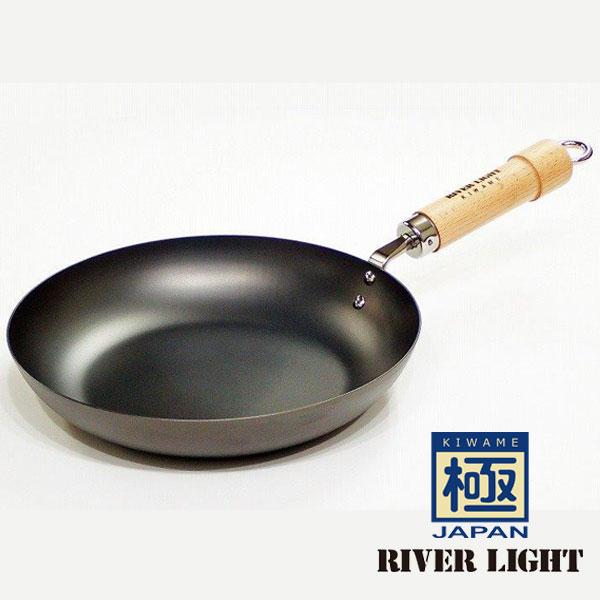 リバーライト 極 RIVER LIGHT キワメジャパン 厚板フライパン 20cm