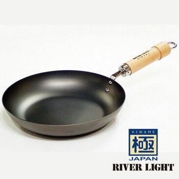 フライパン 26cm J1226 日本製鉄フライパン IH対応 極 JAPAN RIVER LIGHT rivzzz 【ギフト袋 対象】