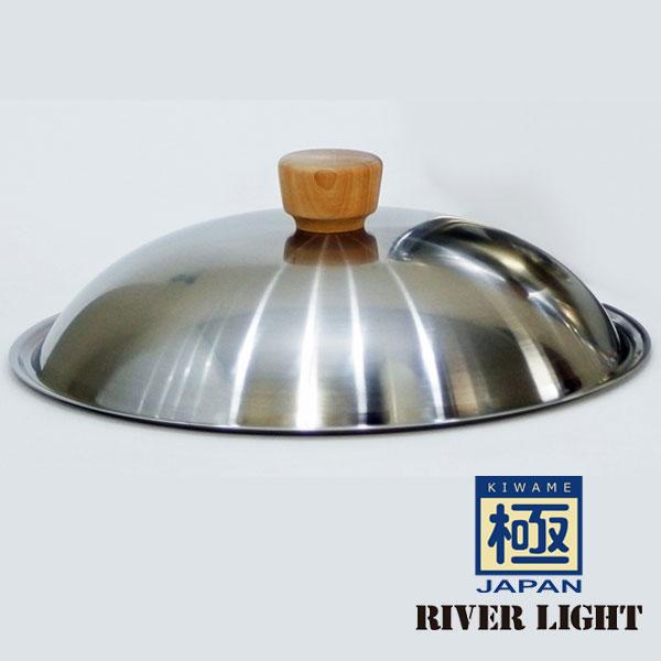 リバーライト 極 RIVER LIGHT キワメジャパン ステンレス カバー J3128S フライパン蓋 日本製 28cm  極 JAPAN rivzzz