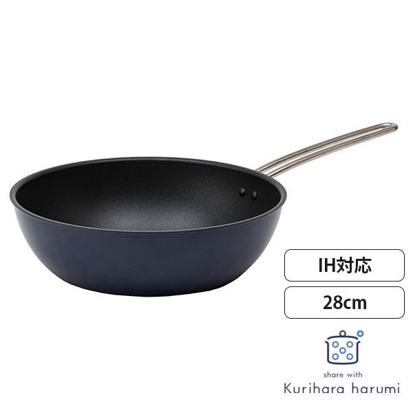 激安 栗原はるみ ネイビー 28cm IH対応深型フライパン HK10857 with 対象 ギフト袋 Kuriharaharumi share お気に入り
