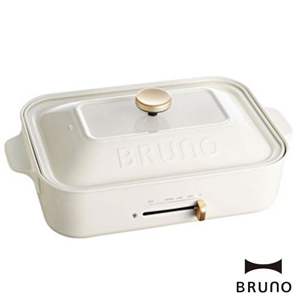 【全品10%OFFクーポン】ブルーノ BRUNO BOE021-WH コンパクトホットプレート ホワイト bruzzz 【ギフト袋対象】