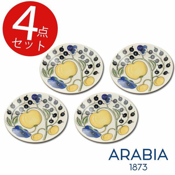 【BR2】アラビア(パラティッシ) イエロー プレート 14cm 4枚セット 丸型 【ギフト袋 対象】