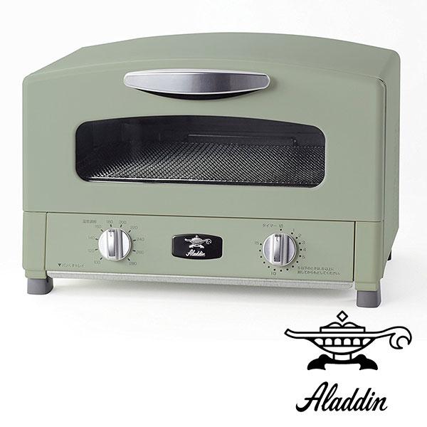 Aladdin(アラジン)グリル&トースター