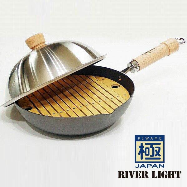 リバーライト RIVER LIGHT キワメジャパン 蒸し鍋セット