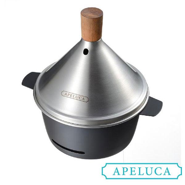 アペルカ APELUCA テーブルトップ スモーカー 燻製器
