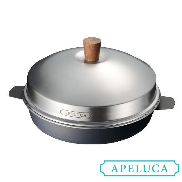 アペルカ APELUCA ピザ オーブンポット