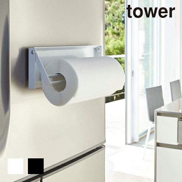 限定モデル タワー tower 片手でカットマグネットキッチンペーパーホルダー キッチンペーパー twrzzz 評価