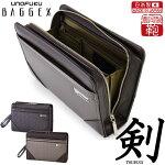 豊岡製シャープな光沢のカーボン調素材BAGGEX剣ツルギポーチ14-0082【バッグ・財布・小物バッグ】