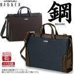 BAGGEXバジェックス鋼ハガネブリーフケース24-0274【バッグ・財布・小物バッグ】