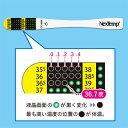 液晶体温計フラットミニ(業務用 100枚入) 2