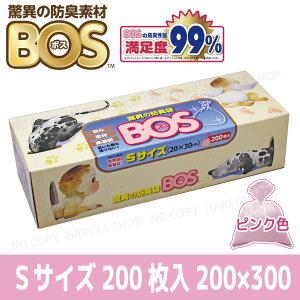 驚異の防臭袋BOS Sサイズ200枚...