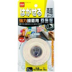 はがした後にのりが残りにくい。手でちぎれるタイプ。はがせる両面テープ 強力接着用10X10 2...