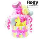 ロディおむつケーキ 2段 SE1-138-3 ピンク プレゼント ギフト 内祝 返礼品