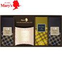 メリー チョコレートケーキアソートセット ランキング SG9-57-4 人気商品 ギフト 洋菓子 送 ...
