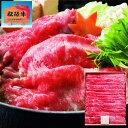 メーカー直送 松阪牛すき焼き用 SE0-290-6 ギフト ご贈答