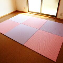 カラー置き畳AKT48※メール便不可【置き畳カラー畳たたみタタミ】