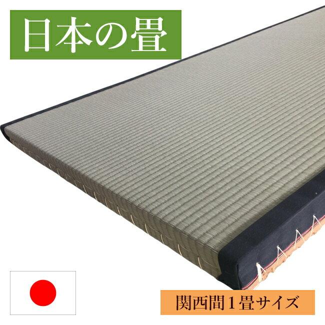 リバシィ『和楽美日本の畳』