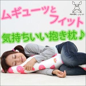 可愛い 抱き枕 抱きまくら授乳クッション授乳用品枕・プレゼントにおすすめ★AKB48ドラマ「桜か...