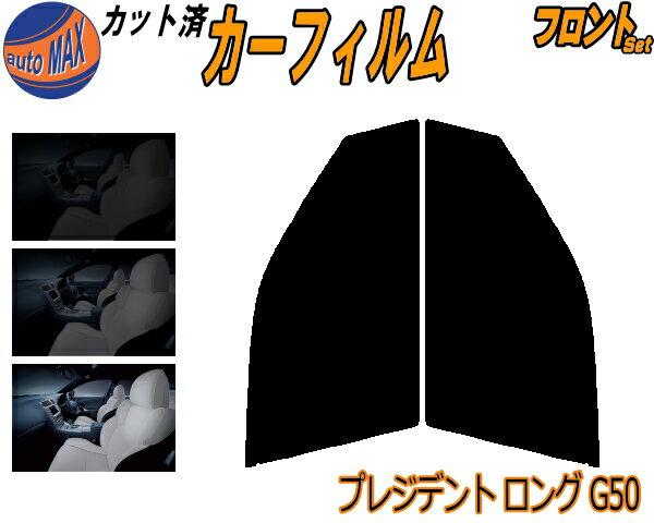 日除け用品, カーフィルム  (s) () G50 UV JHG50 JG50
