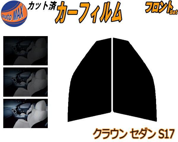 日除け用品, カーフィルム  (s) S17 UV 170 JZS171 JZS173 JZS175