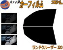 【送料無料】 フロント (b) ランドクルーザー J20 カット済み...