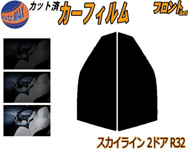 日除け用品, カーフィルム  (s) 2D R32 UV HR32 HNR32 HCR32 BNR32