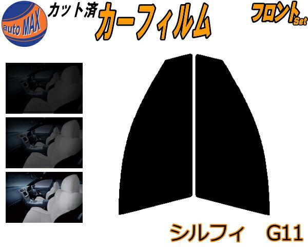 日除け用品, カーフィルム  (s) G11 UV NG11 KG11 G11